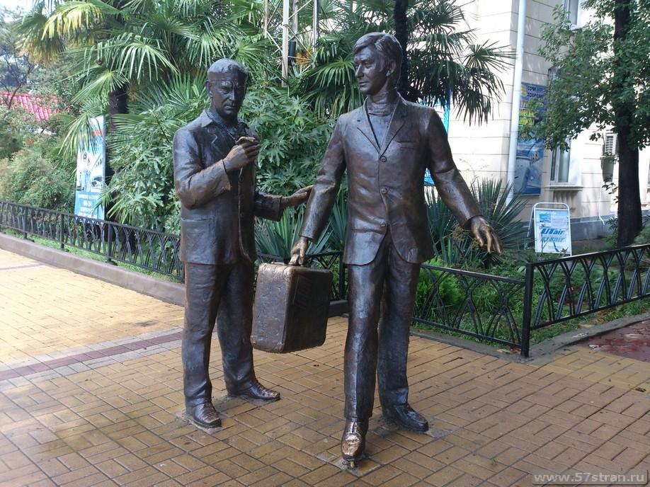 Брилиантовая рука памятник в Сочи