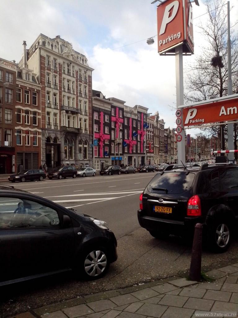 Амстердам - парковка