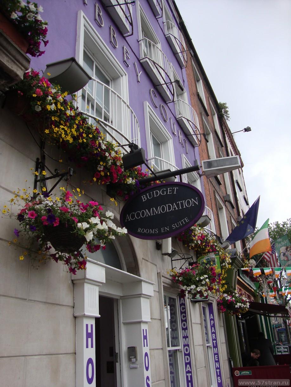 Дублин - отель