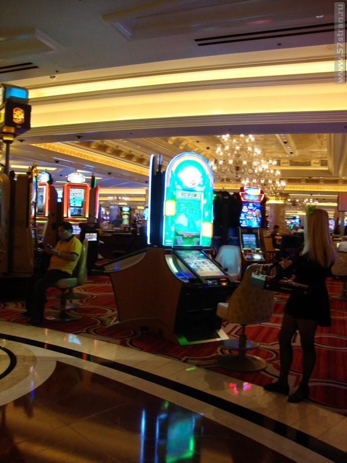 Las Vegas - казино