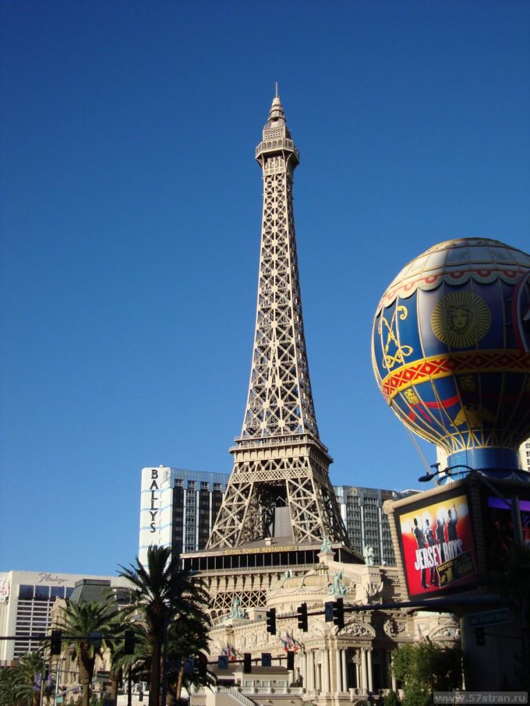 Эйфелева башня в Лас-Вегасе