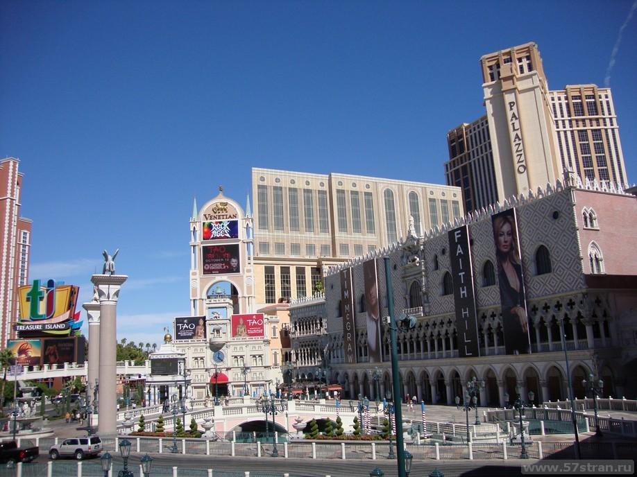 Отель Венеция в Лас-Вегасе