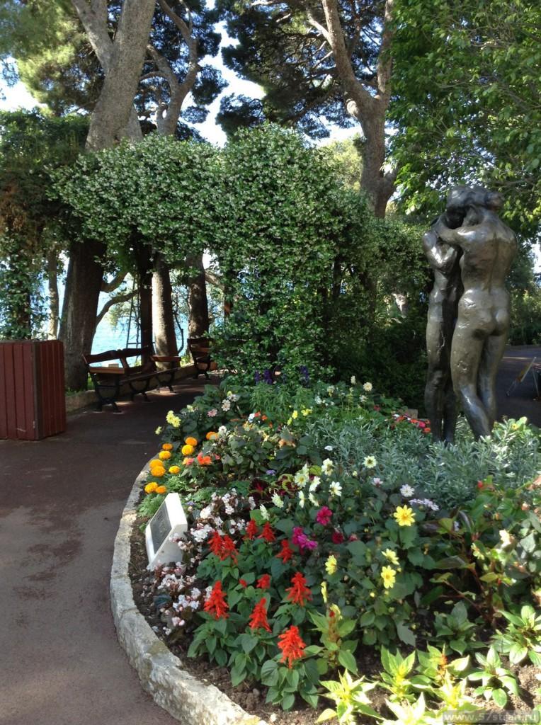Jardins de Saint-Martin