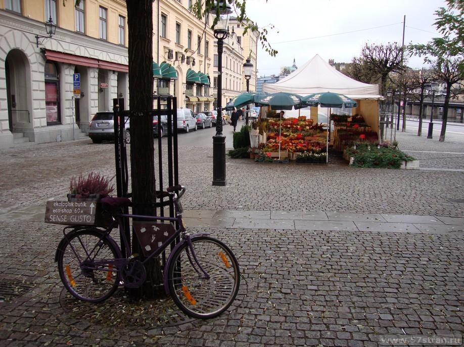 Стокгольм велосипед