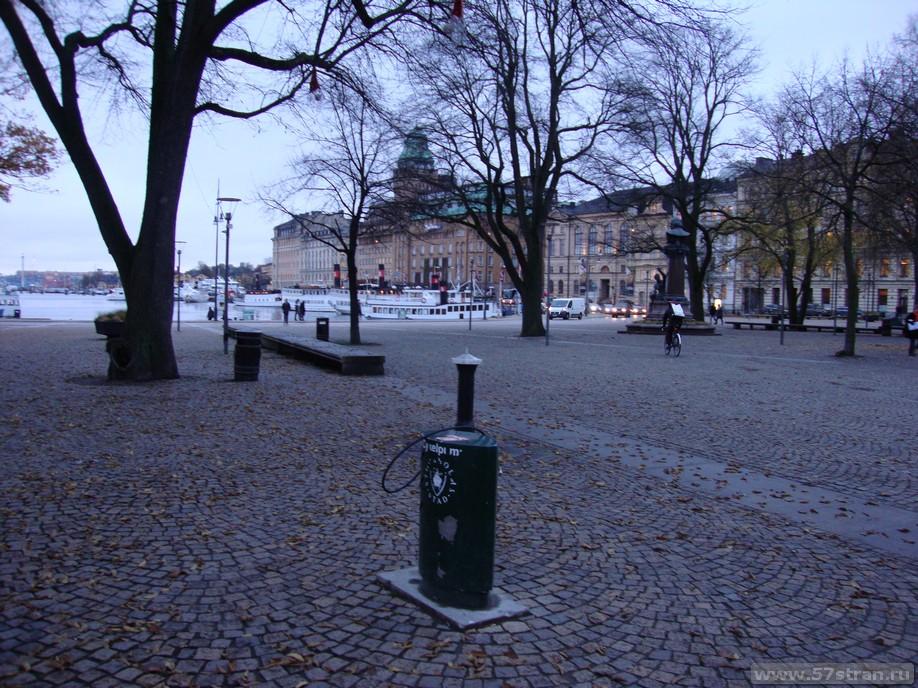 Стокгольм - велонасос