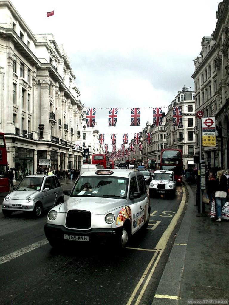 Лондонское такси (кэб)