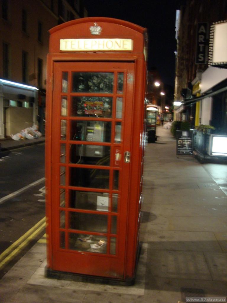 Лондон - телефонный автомат