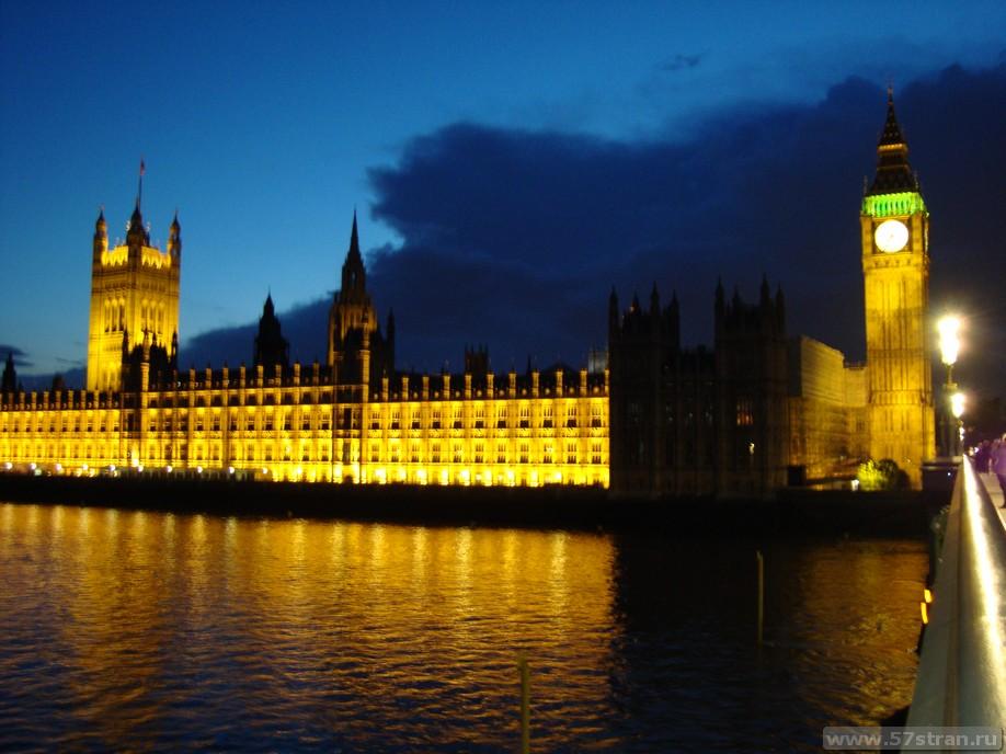 Парламент (Лондон) ночью