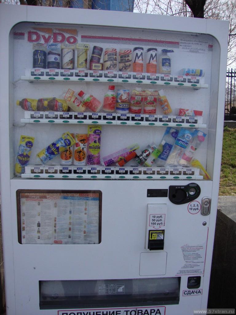 Японский автомат во Владивостоке
