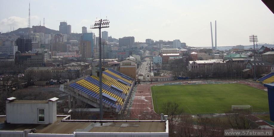 Владивосток стадион