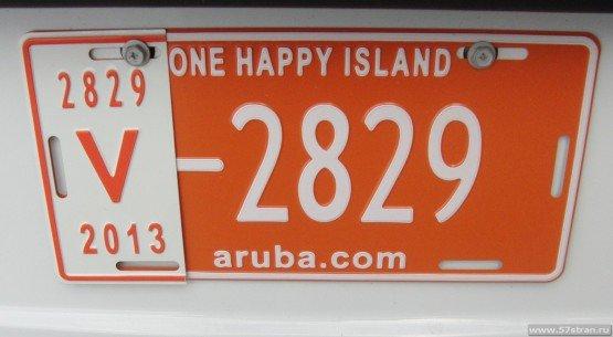 Аруба - автомобильный номер