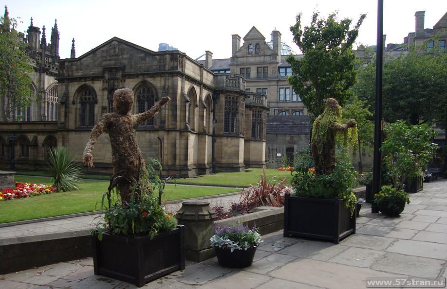 Исторический центр Манчестера