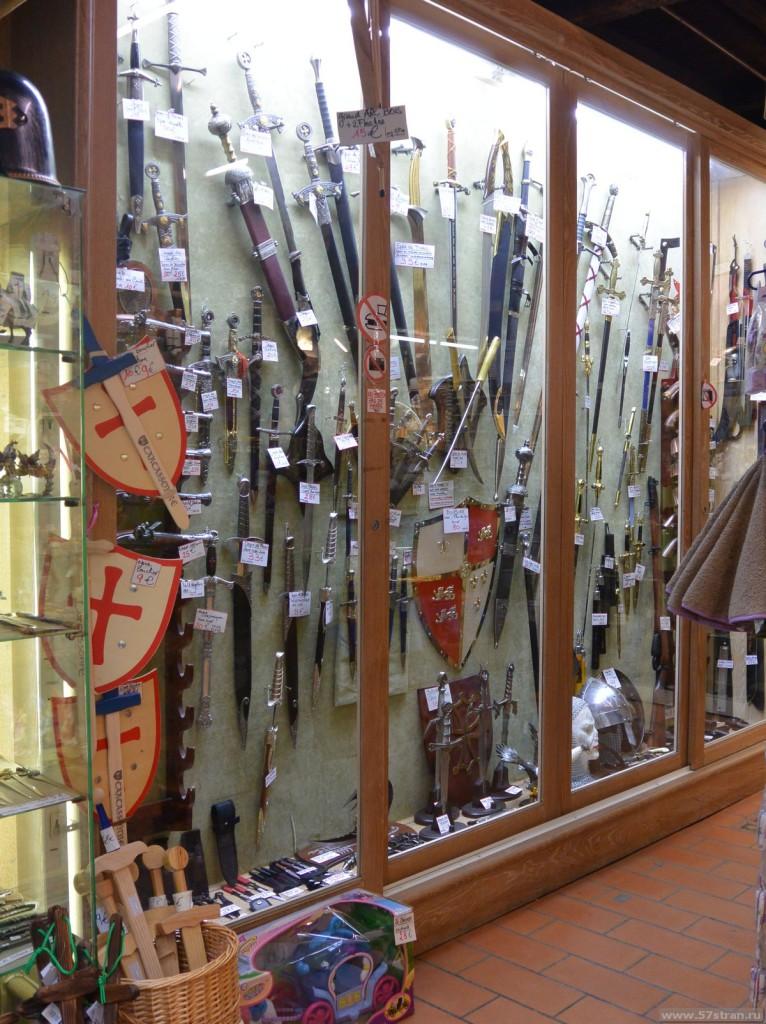 Рыцарский магазин Каркассон