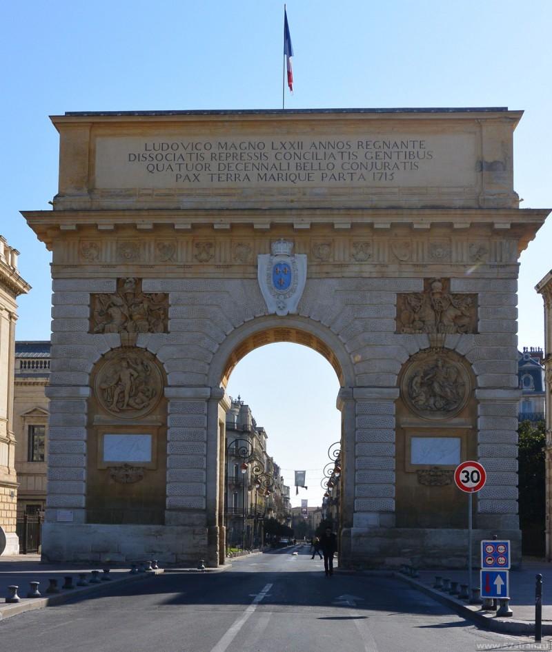 Триумфальные ворота Пьеру