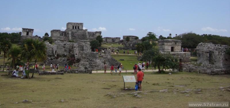 Археологическая зона Тулум