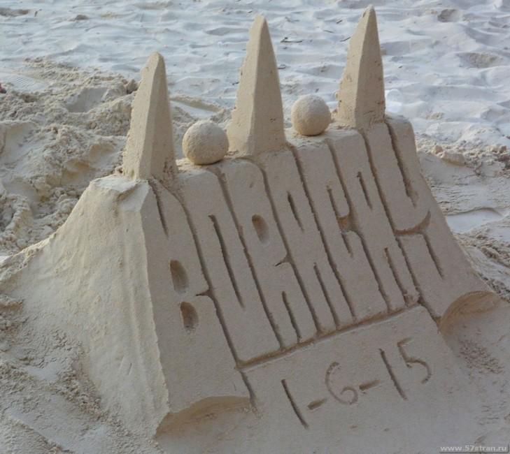 Замок из песка - Боракай