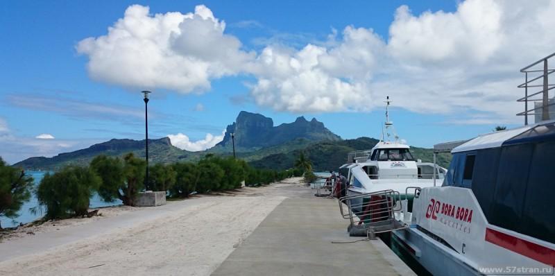 Остров Бора-Бора: пристань в аэропорту