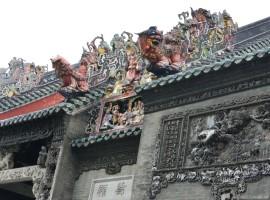 Музей Гуанчжоу