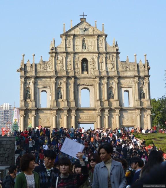 Руины Церкви Святого Павла