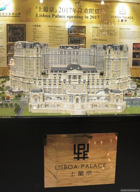 Макет Lisboa Palace