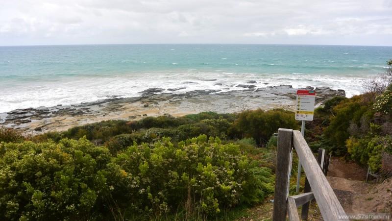Великая океанская дорога Австралия
