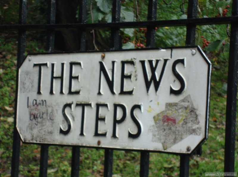 The news steps