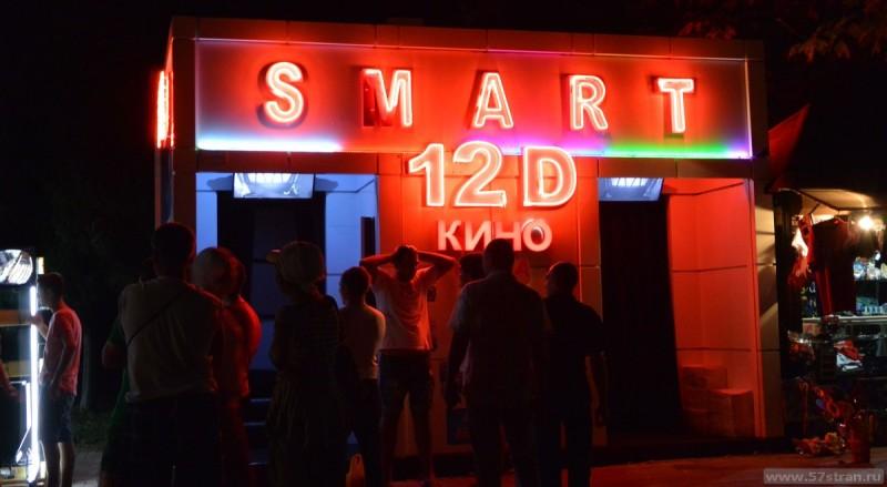 12D кино в Сочи