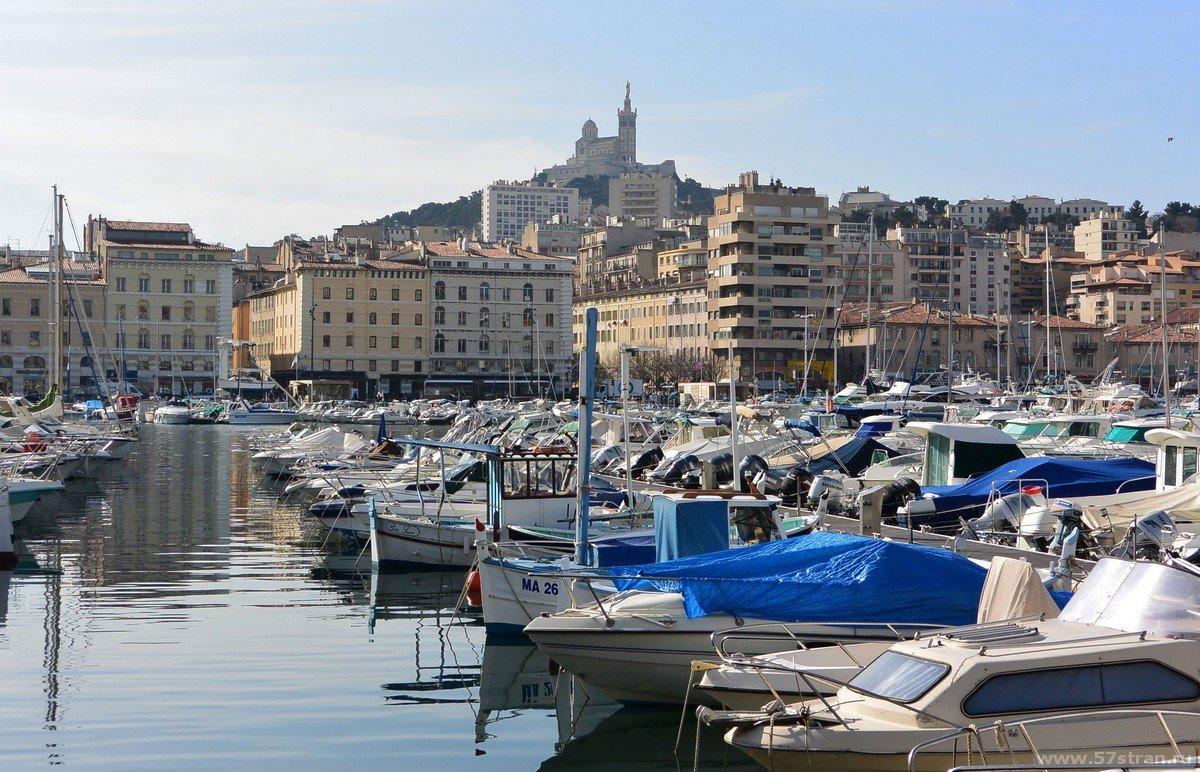 Французский город Марсель (регион Прованс)