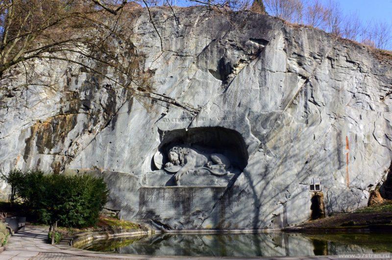 Люцерн - Умирающий лев