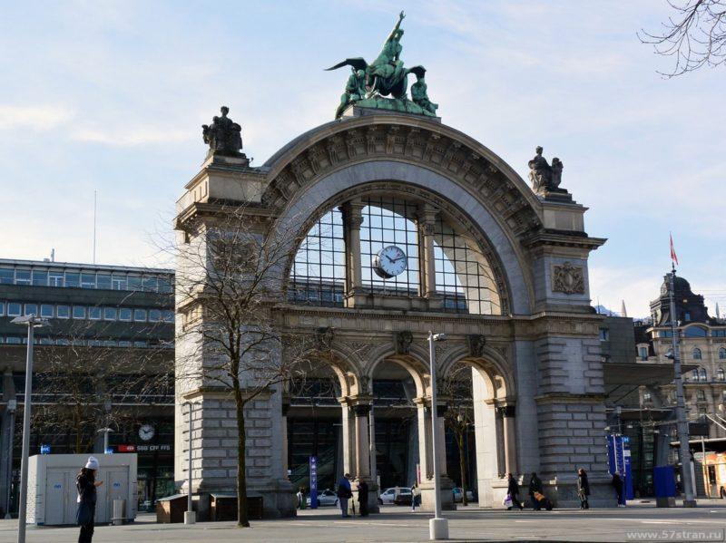 Люцерн вокзал