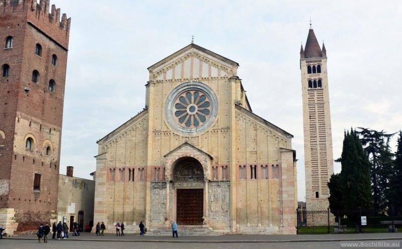 Базилика в Вероне