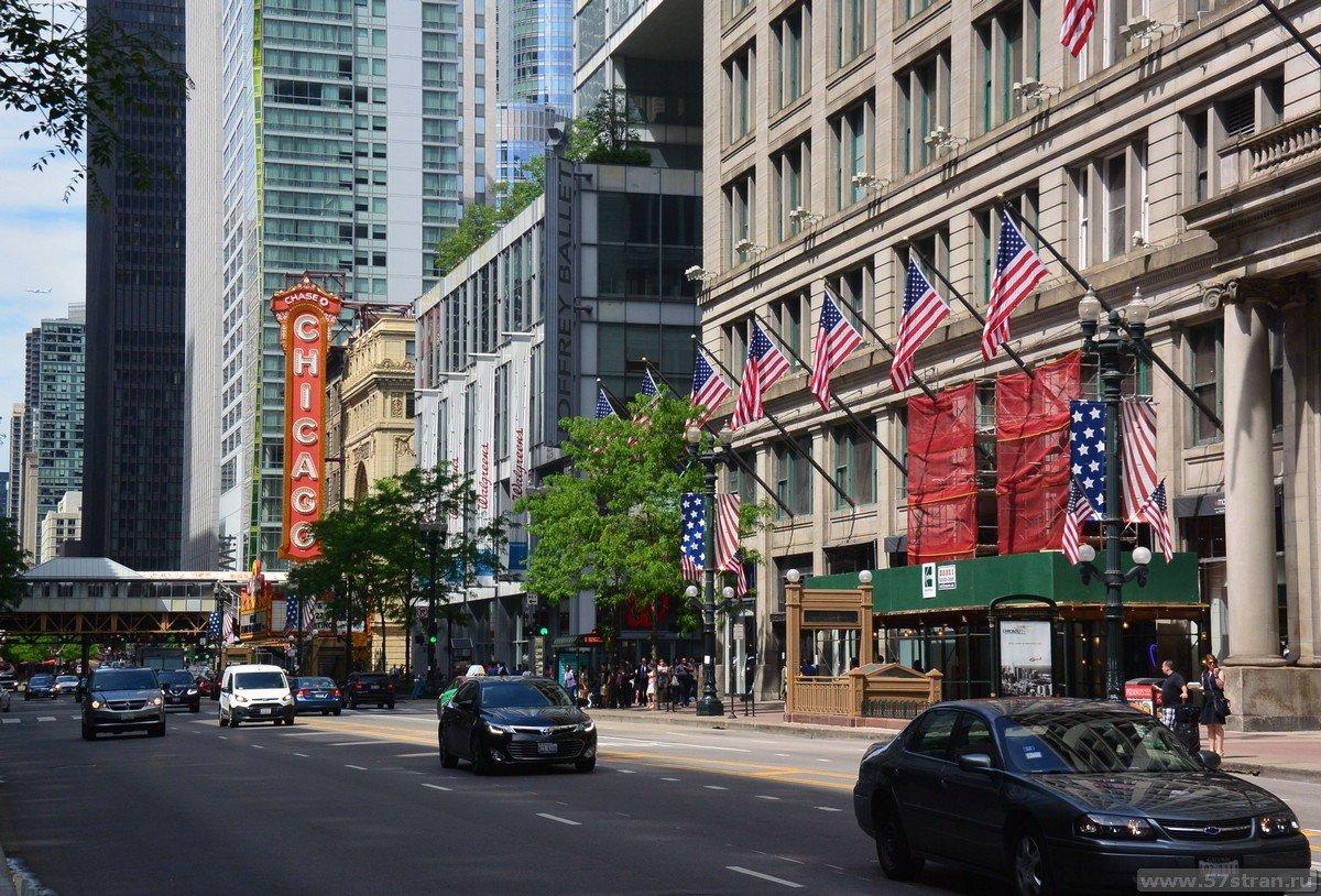 Достопримечательности Чикаго - небоскребы, Wilis Tower, театр Чикаго
